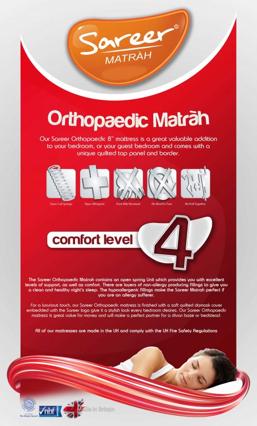 Orthopeadic Matrah available from the world of beds, doncaster, south Yorkshire